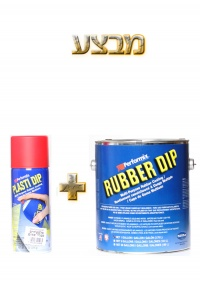 Rubberdip_spray_in_50Nis